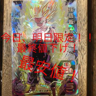 ドラゴンボール - UM12-sec3 孫悟飯:少年期