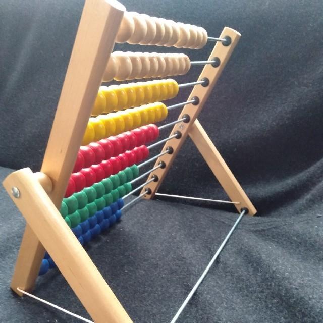BorneLund(ボーネルンド)のボーネルンド ウッドアバカス キッズ/ベビー/マタニティのおもちゃ(知育玩具)の商品写真