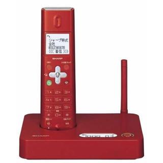 SHARP - シャープ デジタルコードレス電話機 親機のみ レッド JD-S10CL-R