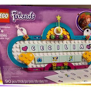Lego - レゴ フレンズ 名前シール