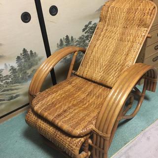 藤椅子(ラタン)三つ折りリクライニング(座椅子)