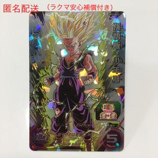 ドラゴンボール - ドラゴンボールヒーローズ 孫悟飯少年期 ゲームカード 商品説明必読!