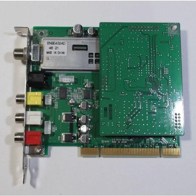 IODATA(アイオーデータ)のキャプチャーボード「GV-MVP/RX」動作品【送料込】 スマホ/家電/カメラのPC/タブレット(PCパーツ)の商品写真