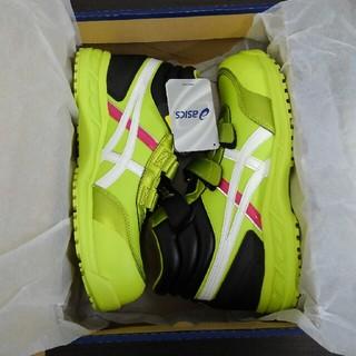 アシックス(asics)のアシックス安全靴53S 26.5cm限定廃番品新品未使用(その他)