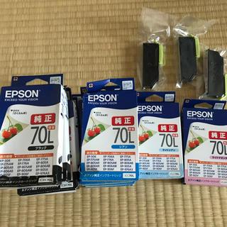 EPSON - プリンターインク エプソン