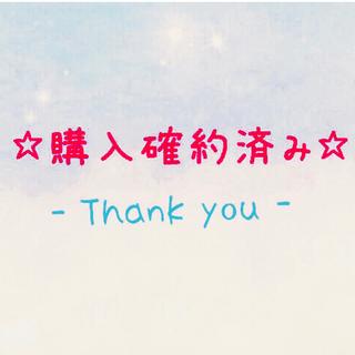 アンレリッシュ(UNRELISH)のUNRELISH☆春物レザーキャンバスタッセル付きトート(トートバッグ)