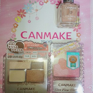 CANMAKE - CANMAKE
