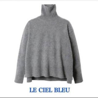 LE CIEL BLEU - ルシェルブルー★完売 カシミヤタートルボイルニット/定価17600/