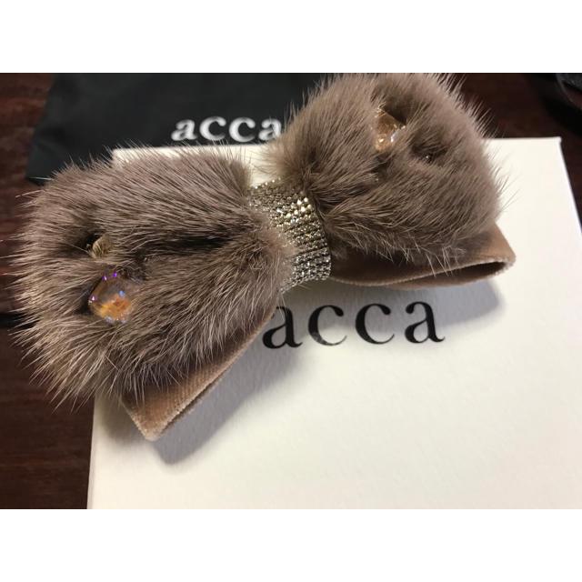 acca(アッカ)のacca♡ミンクファー リボンバレッタ♡ レディースのヘアアクセサリー(バレッタ/ヘアクリップ)の商品写真