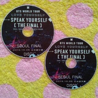 防弾少年団(BTS) - ❤BTS❤ SPEAK YOURSELF SEOUL FINAL 2枚セット