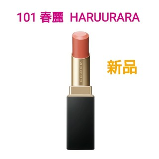 SUQQU - 新品♡SUQQU スック バイブラントリッチ リップスティック 101 春麗