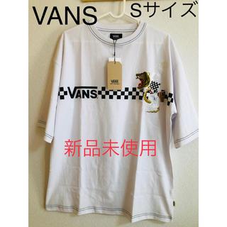 ヴァンズ(VANS)の定価の半額以下!! VANS  オーバーサイズ Tシャツ Sサイズ バンズ(Tシャツ(半袖/袖なし))