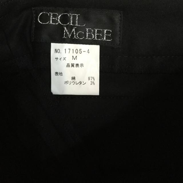 CECIL McBEE(セシルマクビー)のレディースパンツ レディースのパンツ(カジュアルパンツ)の商品写真