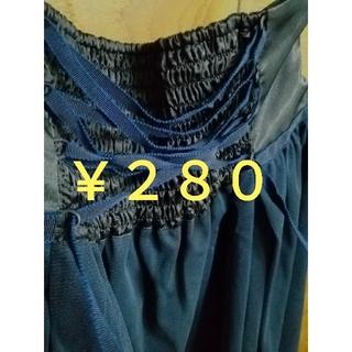 SCOT CLUB - スカート LENTILLE スコットクラブ系 美品 更に値下げあり