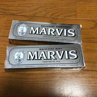 マービス(MARVIS)のMARVIS 歯磨き粉 75g×2 ホワイトミント(歯磨き粉)