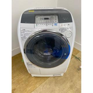 日立 - 日立ドラム洗濯機 9㎏ 東京 神奈川 指定地域送料無料!