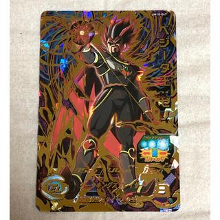 ドラゴンボール - ベジータ王:ゼノUM10-047  冷酷無比なサイヤ人の王