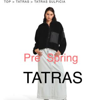 タトラス(TATRAS)のタトラス SLUPICA  ボアフリース新品タグ付き(ブルゾン)
