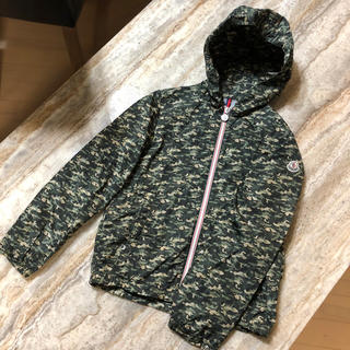 MONCLER - モンクレール 正規品 ADRIEN 迷彩 ナイロンパーカー