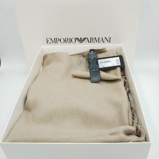 エンポリオアルマーニ(Emporio Armani)の未使用自宅保管 エンポリオアルマーニ ストール(ストール/パシュミナ)
