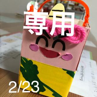 EARTHMAGIC - Earthmagic♡13cm