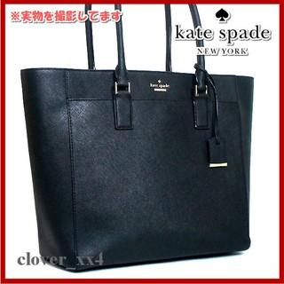 kate spade new york - ケイトスペード トートバッグ A4 美品 ブラック 黒 レザー