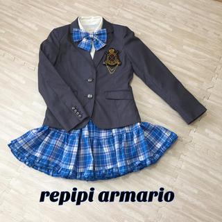 repipi armario - レピピアルマリオ  スーツセット 150 160 卒服