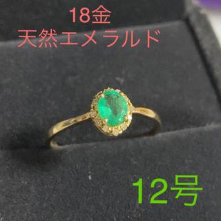 アガット(agete)のK18 リング 18金 ゴールド 天然エメラルド 華奢 エメラルドリング(リング(指輪))