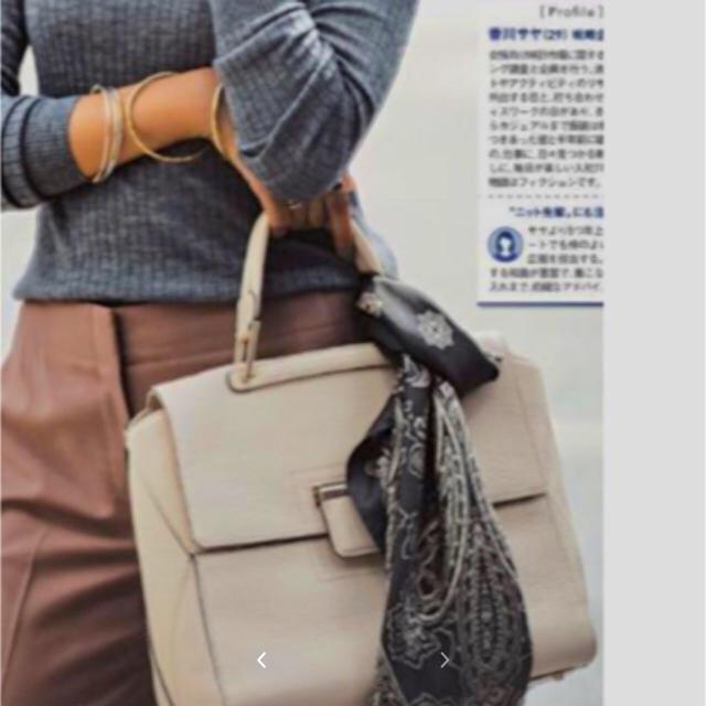 Furla(フルラ)のFURLA アルテーシア (M) レディースのバッグ(ハンドバッグ)の商品写真