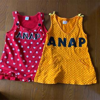 アナップキッズ(ANAP Kids)のアナップのワンピース2枚セット(ワンピース)