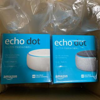 エコー(ECHO)の新品未開封  Amazon Echo Dot (エコードット) 第3世代 2台(スピーカー)