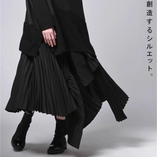 antiqua プリーツスカート