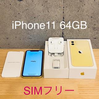 Apple - Apple iPhone11 64GB イエロー SIMフリー
