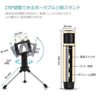 コンデンサー マイク カラオケ/スマホマイク マイクロフォン ハンドヘルドマイク(キーボード/シンセサイザー)