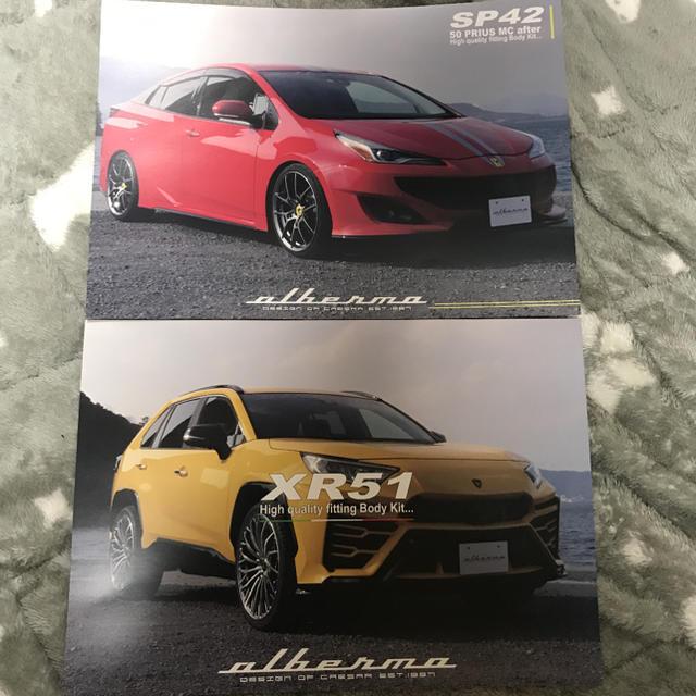 トヨタ(トヨタ)のAlbermoのプリウスとRAV4のオリジナルボディキットのチラシ2枚セット 自動車/バイクの自動車(カタログ/マニュアル)の商品写真