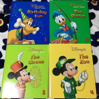 Disney - DWE ディズニー英語システム ファンアンドゲームズ 絵本4冊