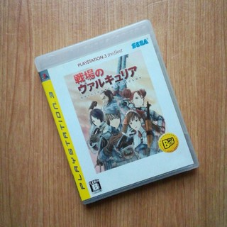 PlayStation3 - 戦場のヴァルキュリア(PLAYSTATION 3 the Best) PS3