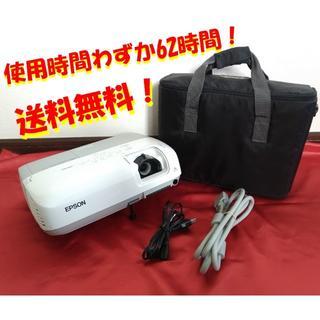 EPSON - ■送料込■EPSONプロジェクター EB-S62