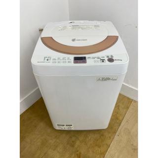 シャープ(SHARP)のシャープ洗濯機 6kg 東京 神奈川 指定地域送料無料!(冷蔵庫)