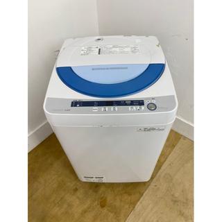 シャープ(SHARP)のSHARP洗濯機 5.5kg 東京 神奈川 指定地域送料無料!(洗濯機)