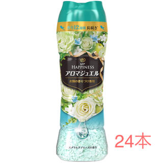 ハピネス(Happiness)のレノア ハピネス 香り付け専用ビーズ アロマジュエル 24本(洗剤/柔軟剤)