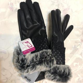 ギンザマギー(銀座マギー)の銀座マギー 手袋 新品(手袋)