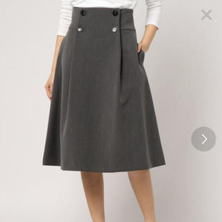 Demi-Luxe BEAMS - Demi-Luxe BEAMS 上品スカート