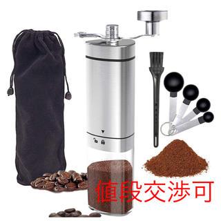 手挽き コーヒーミル(調理道具/製菓道具)