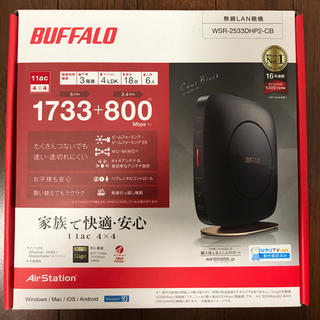 Buffalo - BUFFALO WiFi無線LANルーター