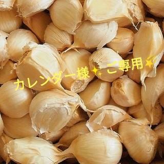 カレンダー様ご専用🌠♪(野菜)