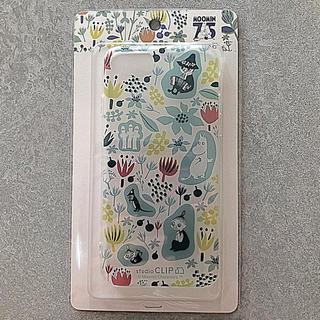 スタディオクリップ(STUDIO CLIP)のスタジオクリップ♡ムーミン  iPhone6.6S.7.8 ケース(iPhoneケース)