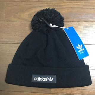 adidas - adidas ニット帽 ブラック