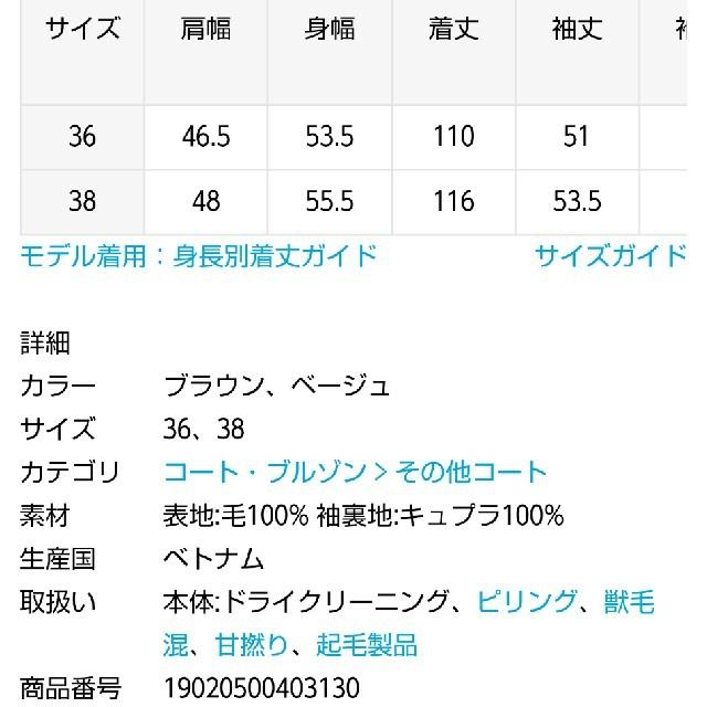 DEUXIEME CLASSE(ドゥーズィエムクラス)のvictorian リバーロングノーカラーコート レディースのジャケット/アウター(ロングコート)の商品写真