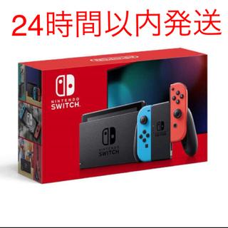 Nintendo Switch - ニンテンドースイッチ 新品 未使用品 印あり